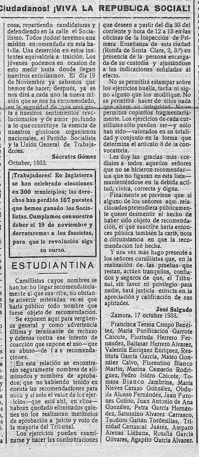 MANIFIESTO 14 DE ABRIL DEL FORO POR LA MEMORIA DE ZAMORA | Foro por ...