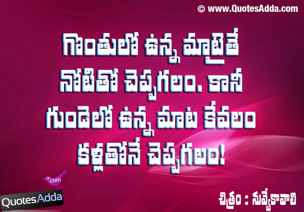 Kannada dialogues mp3 song download, kannada dialogues ringtone.