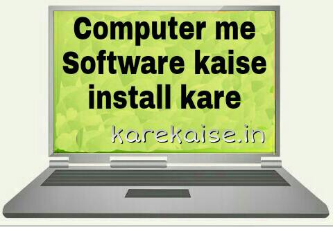 Computer-Or-Laptop-Me-Software-Kaise-Install-Karte-hai
