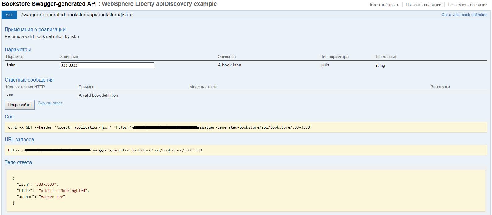 Pavel Samolysov's Website: Exposing Servlet- and JAX-RS