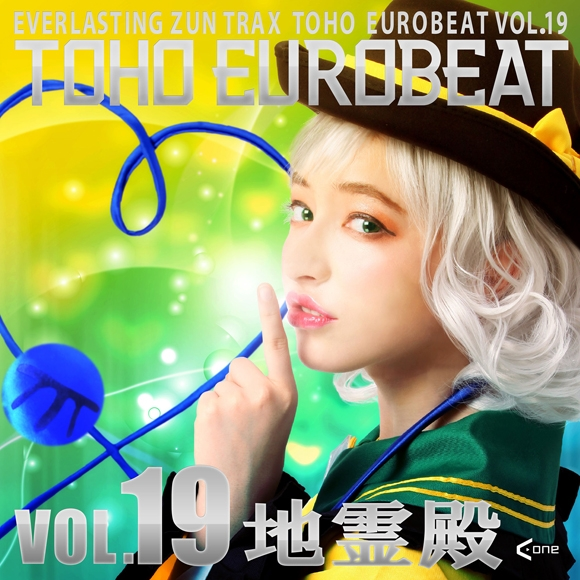 A-ONE - TOHO EUROBEAT VOL 19 地霊殿 | Touhou Records