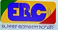قائمة المباريات المنقولة على قناة EBC1 الجزائرية في كأس امم افريقيا بالغابون 2017, Nilesat,Gabon , Guinea-Bissau, Burkina Faso  ,  Cameroon, Algeria  ,Zimbabwe, Tunisia  , Senegal, Ivory Coast, Togo, Congo, The Democratic Republic Of The, Morocco, Ghana , Uganda, Mali , Egypt ,