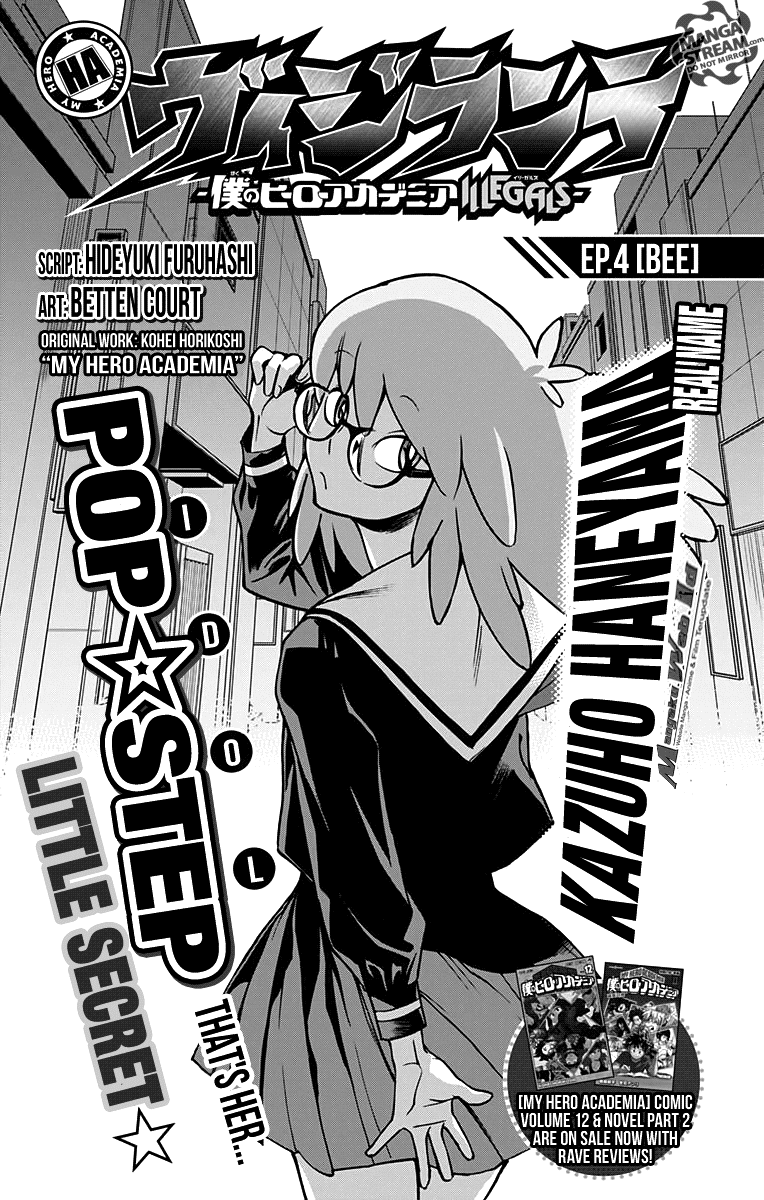 Vigilante – Boku no Hero Academia Illegals Chapter 05-2
