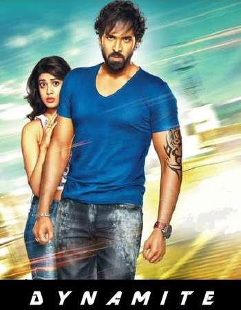 Poster Of Dynamite Full Movie in Hindi HD Free download Watch Online Telugu Movie 720P
