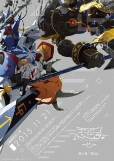 Digimon Adventure tri. 1: Saikai MP4 Subtitle Indonesia