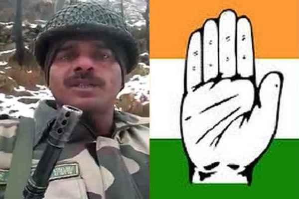 congress-told-tej-bahadur-yadav-bharat-ka-sapoot-karegi-sammanit