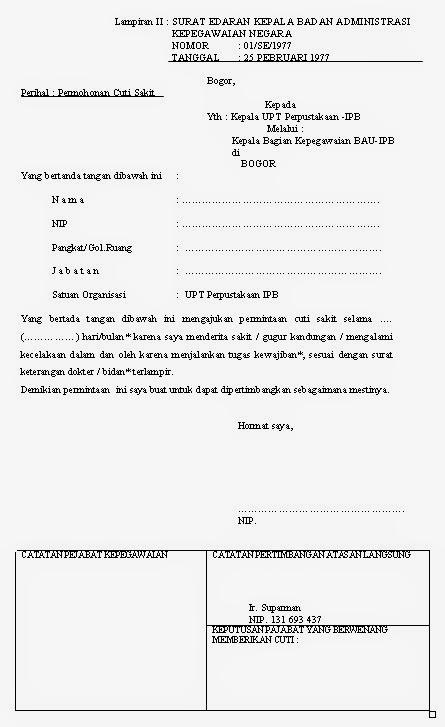 contoh surat rasmi yang terbaik agape locs