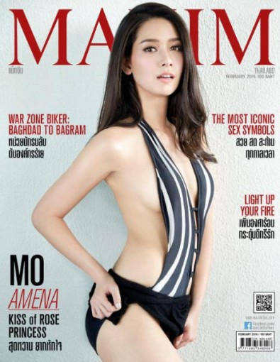 MAXIM Thailand Magazine February 2016 Mo Amena, Kiss of Rose Princess Majalah MAXIM Thailand Edisi Februari 2016 | www.insight-zone.com