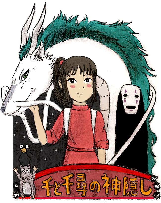 Fanart Viagem Chihiro