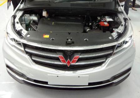 Wuling Baojun 730