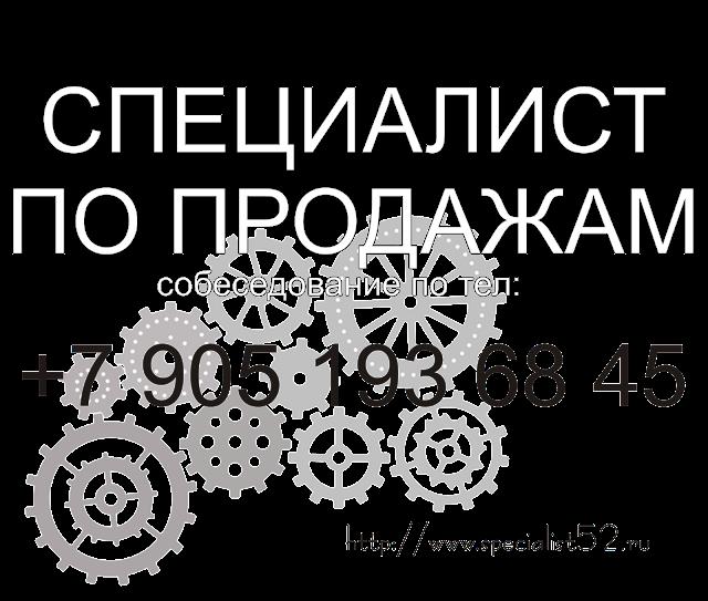 http://svetlanazanozka.wix.com/texnik52