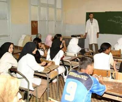 قانون التربية و التعليم