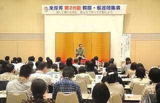 講師・三遊亭楽春の笑いに学ぶメンタルヘルス&コミュニケーション講演会風景。