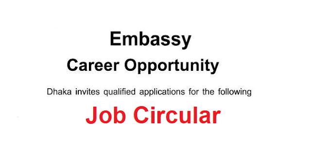 Job Vacancy Announcement   Embassy of Japan in Bangladesh