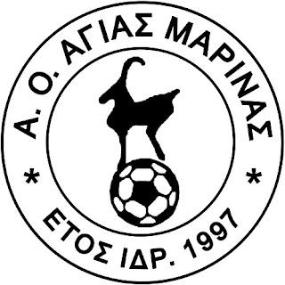 Ευχαριστήρια ανακοίνωση του Αθλητικού Ομίλου Αγίας Μαρίνας