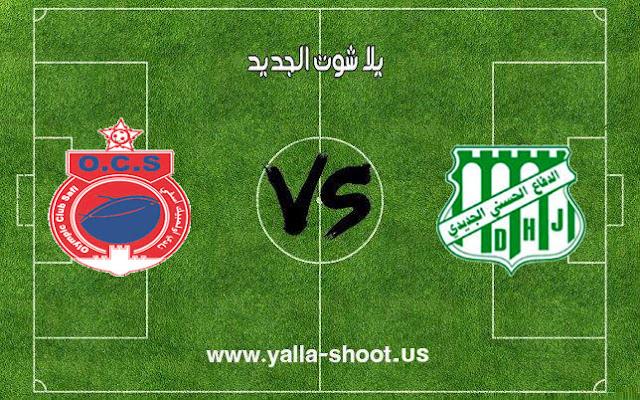 مشاهدة مباراة الدفاع الحسني الجديدي وأولمبيك آسفي بث مباشر اليوم 26/10/2018 اون لاين الدوري المغربي