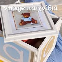 http://texnitissofias.blogspot.gr/2014/09/vintage.html