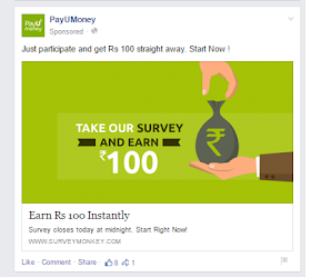 PayUMoney Survey Unlimited Trick