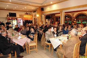 Πραγματοποιήθηκε η εκδήλωση κοπής βασιλόπιτας από τους Συνταξιούχους ΟΤΕ Δυτ. Μακεδονίας
