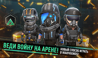 WarFriends Apk-WarFriends Apk terbaru-WarFriends Apk for android-WarFriends Apk Data v1.4.0 Terbaru Mod Damage