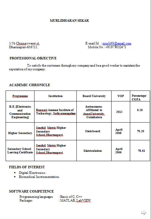 electronics engineer fresher resume
