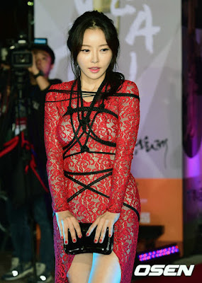 Han Se Ah Red Carpet