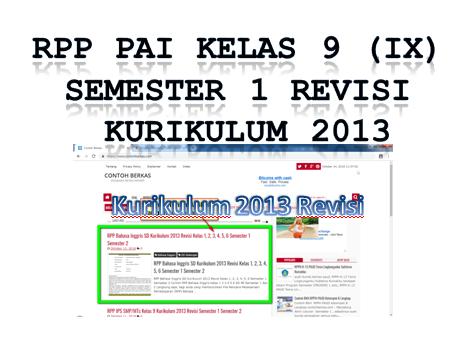 RPP PAI Kelas 9 Kurikulum 2013 Semester 1 Revisi