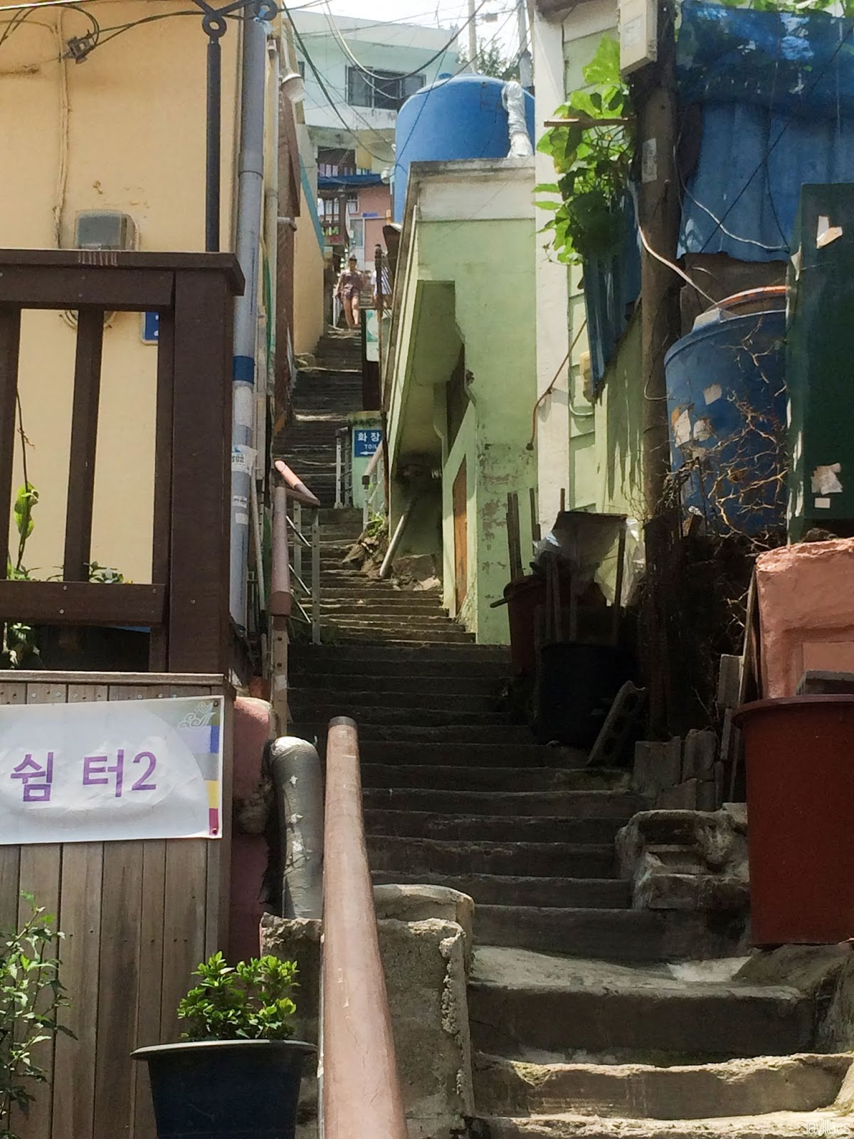 Seoul, Korea - Summer Study Abroad 2014 - Gamcheon Culture Village Stairs to See Stairs