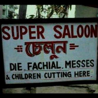Mörder Englisch