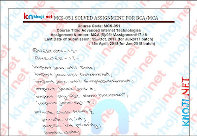 IGNOU BCS-051 SOLVED ASSIGNMENT 2017-18 MCA 5TH SEMESTER
