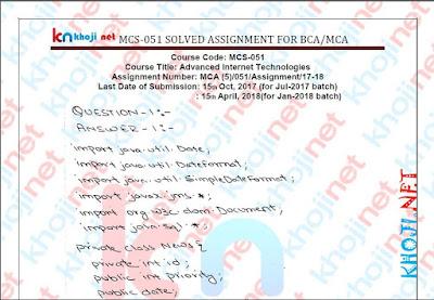 IGNOU BCS-051 SOLVED ASSIGNMENT 2017-18 MCA 5TH SEMESTER
