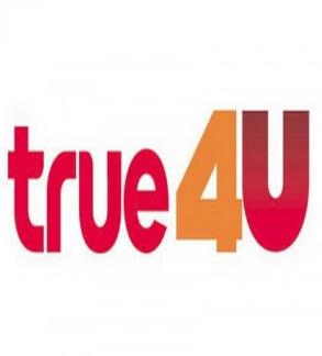 True4U Thaicom 5 New Biss Key 2018 - All Satellite Biss Key