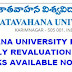 SU Degree Supply Revaluation Results 20161st Year 2nd Year 3rd Year Declared