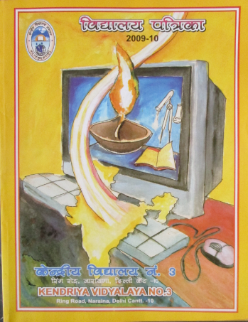 Kalpachitra School Magazines Cover Page Designs I Made