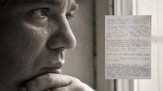 Συγκλονίζει το γράμμα άνεργου πατέρα που ζητά δουλειά: «Είμαστε σε απόγνωση και αρχίζω να καταρρέω»