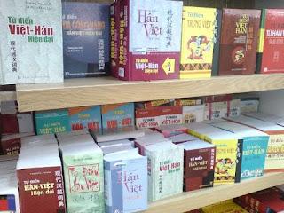 từ điển tiếng Trung