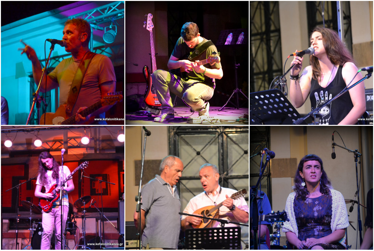 4ο Τ.Η.Μ.Ο. Festival - Jazz, Rock, Τσιτσάνης και... καντάδες στο Ληξούρι