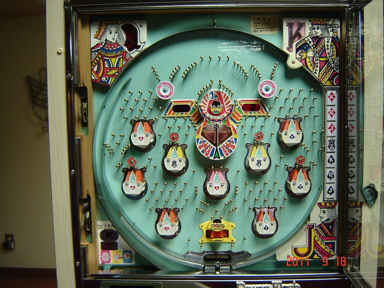 Nishijin Power Flash Vintage Pachinko Machine Pachinko