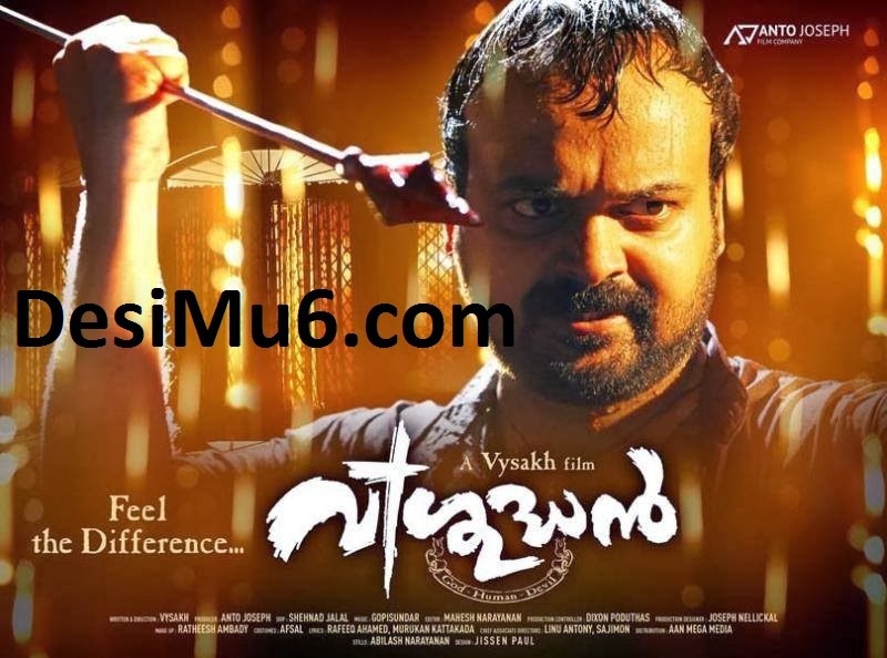 Latest tamil movie background music free download - When