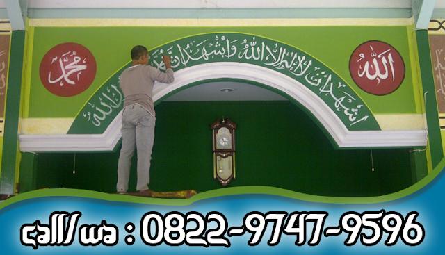 Jasa Pembuatan Kaligrafi Masjid Terindah
