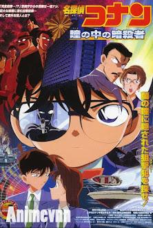 Thám Tử Lừng Danh Conan -  1996 Poster