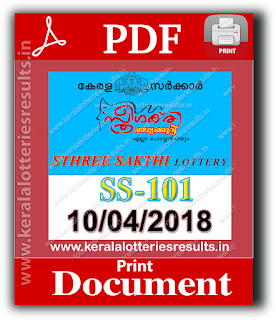 "keralalotteriesresults.in, ""kerala lottery result 10 4 2018 sthree sakthi SS 101"" 10 April 2018 Result, kerala lottery, kl result,  yesterday lottery results, lotteries results, keralalotteries, kerala lottery, keralalotteryresult, kerala lottery result, kerala lottery result live, kerala lottery today, kerala lottery result today, kerala lottery results today, today kerala lottery result, 10 4 2018, 10.4.2018, kerala lottery result 10-04-2018, sthree sakthi lottery results, kerala lottery result today sthree sakthi, sthree sakthi lottery result, kerala lottery result sthree sakthi today, kerala lottery sthree sakthi today result, sthree sakthi kerala lottery result, sthree sakthi lottery SS 101 results 10-4-2018, sthree sakthi lottery ss 101, live sthree sakthi lottery ss-101, sthree sakthi lottery, 10/04/2018 kerala lottery today result sthree sakthi, sthree sakthi lottery SS-101 10/4/2018, today sthree sakthi lottery result, sthree sakthi lottery today result, sthree sakthi lottery results today, today kerala lottery result sthree sakthi, kerala lottery results today sthree sakthi, sthree sakthi lottery today, today lottery result sthree sakthi, sthree sakthi lottery result today, kerala lottery result live, kerala lottery bumper result, kerala lottery result yesterday, kerala lottery result today, kerala online lottery results, kerala lottery draw, kerala lottery results, kerala state lottery today, kerala lottare, kerala lottery result, lottery today, kerala lottery today draw result"