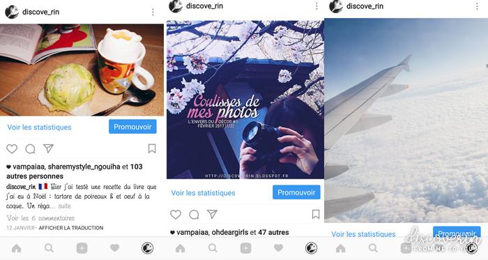 Différents affichages sur Instagram
