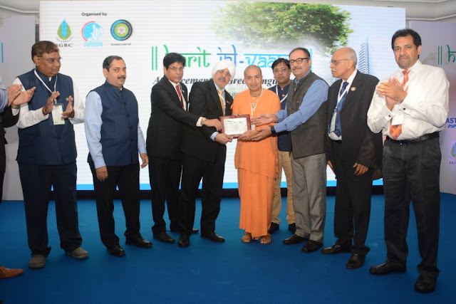 Harit Jal Vaayu : Addressing Advancements in Green Engineering
