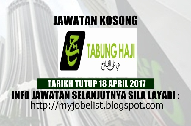 Jawatan Kosong Lembaga Tabung Haji (TH) April 2017
