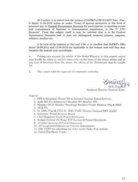 grant-of-special-increment-dop-order-page-02