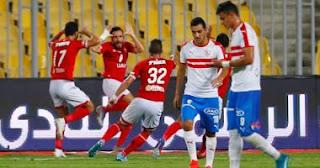 موعد مباراة الاهلي والزمالك الجمعة 20-09-2019 ضمن كأس السوبر المصري