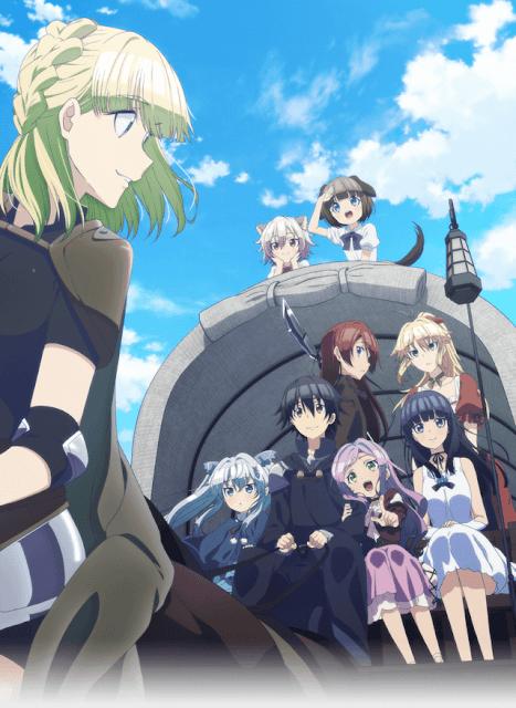 Anime Death March Kara Hajimaru Isekai Kyosokyoku: Nueva imagen promocional