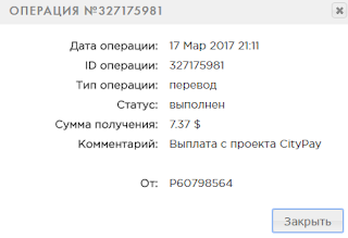 17.03.2017.png
