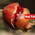 रोज़ अनार खाने के 10 फायदे आपको पता भी नहीं होंगे pomegranate benefits
